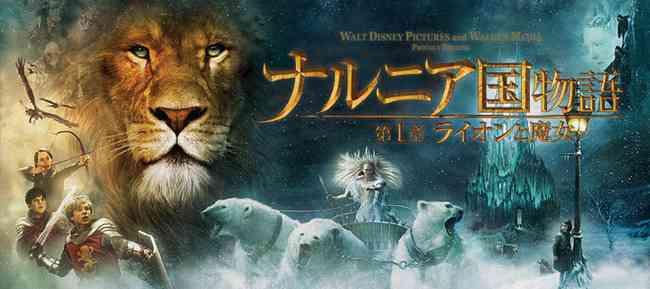 ファンタジー映画が好きだ!!