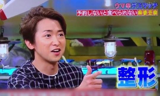 嵐・大野智のクイズでの誤答が韓国で波紋「回答としては面白い」「日本人は韓国に対する劣等感が強いのかな」