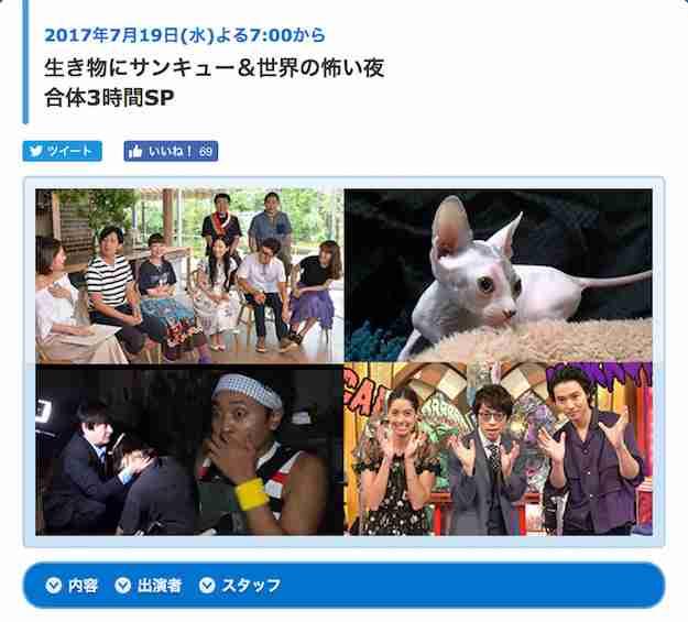 TBSの心霊番組で「心霊写真」に合成の疑い 番組側は「回答を控える」 (BuzzFeed Japan) - Yahoo!ニュース