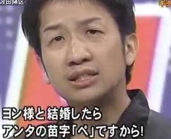 福岡に活動拠点を移した波田陽区の現在「東京に戻りたいとは思わない」
