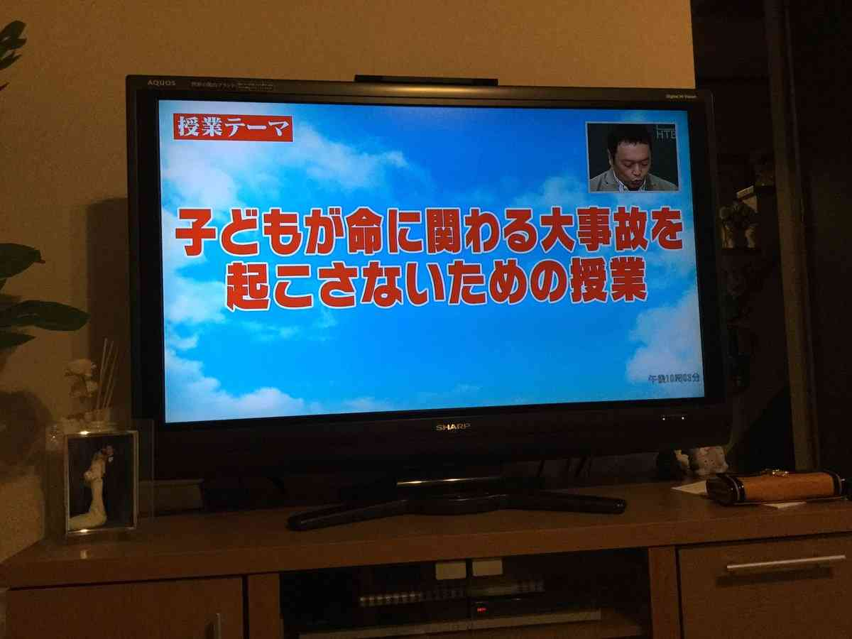"""中川家、イタズラで""""実家が火事""""になった過去激白!消防隊員に救出された"""