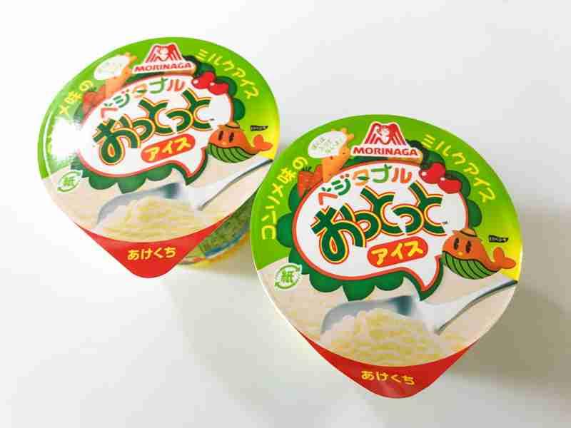 「ルマンドアイス」の販売エリア拡大 7月3日に熊本・大分、7月末に福岡・長崎・佐賀で取扱い開始