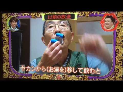 【月曜から夜ふかし】浪速のエジソン - YouTube