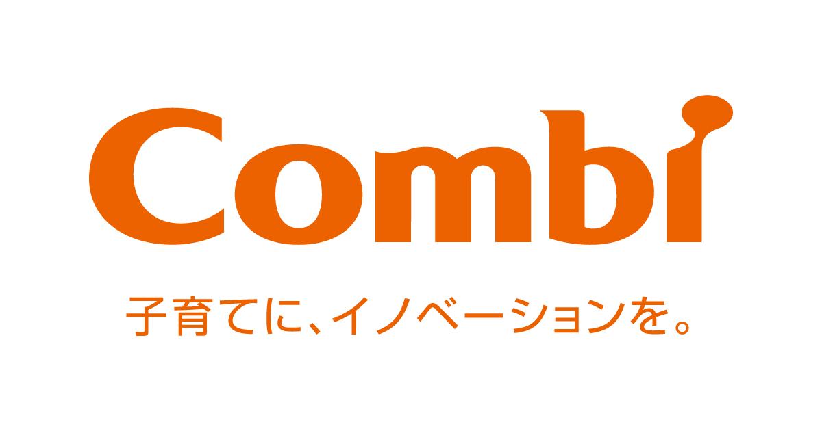 【コンビ】ベビーカー ラインナップ | ベビーカー・チャイルドシートのコンビ株式会社