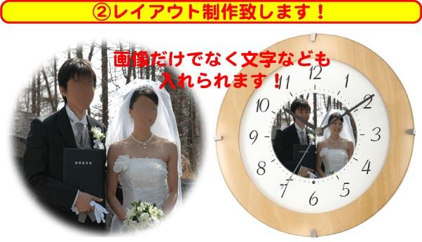 「正直コレはいらないな!」人気のない結婚式の引き出物4選