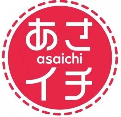 高橋一生、「あさイチ」に登場!大河、月9、そして朝ドラへ… (ザテレビジョン) - Yahoo!ニュース