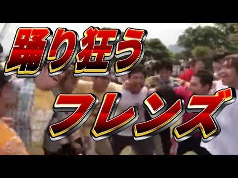 けものフレンズ 踊り狂うキモオタのフレンズ - YouTube