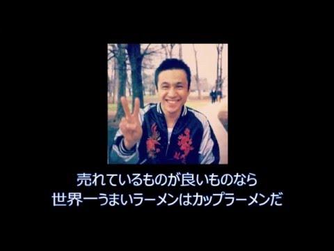 心を奮わす 甲本ヒロト 名言集 - YouTube