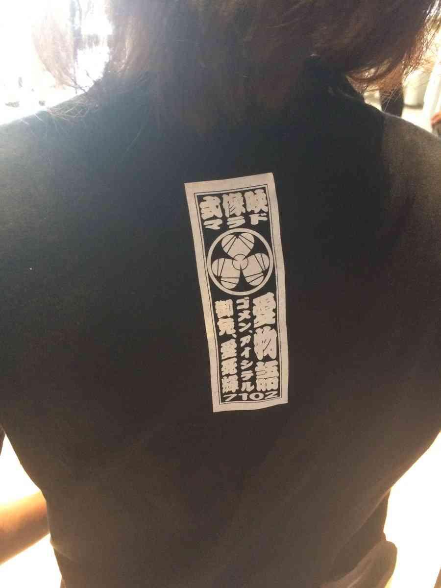 TOKIO長瀬智也、『ごめん、愛してる』ロゴTシャツを共演者らにプレゼント