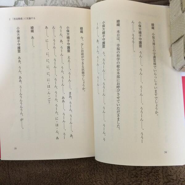 大原麗子さんの霊をイタコに憑依させたTBSの企画に批判殺到!