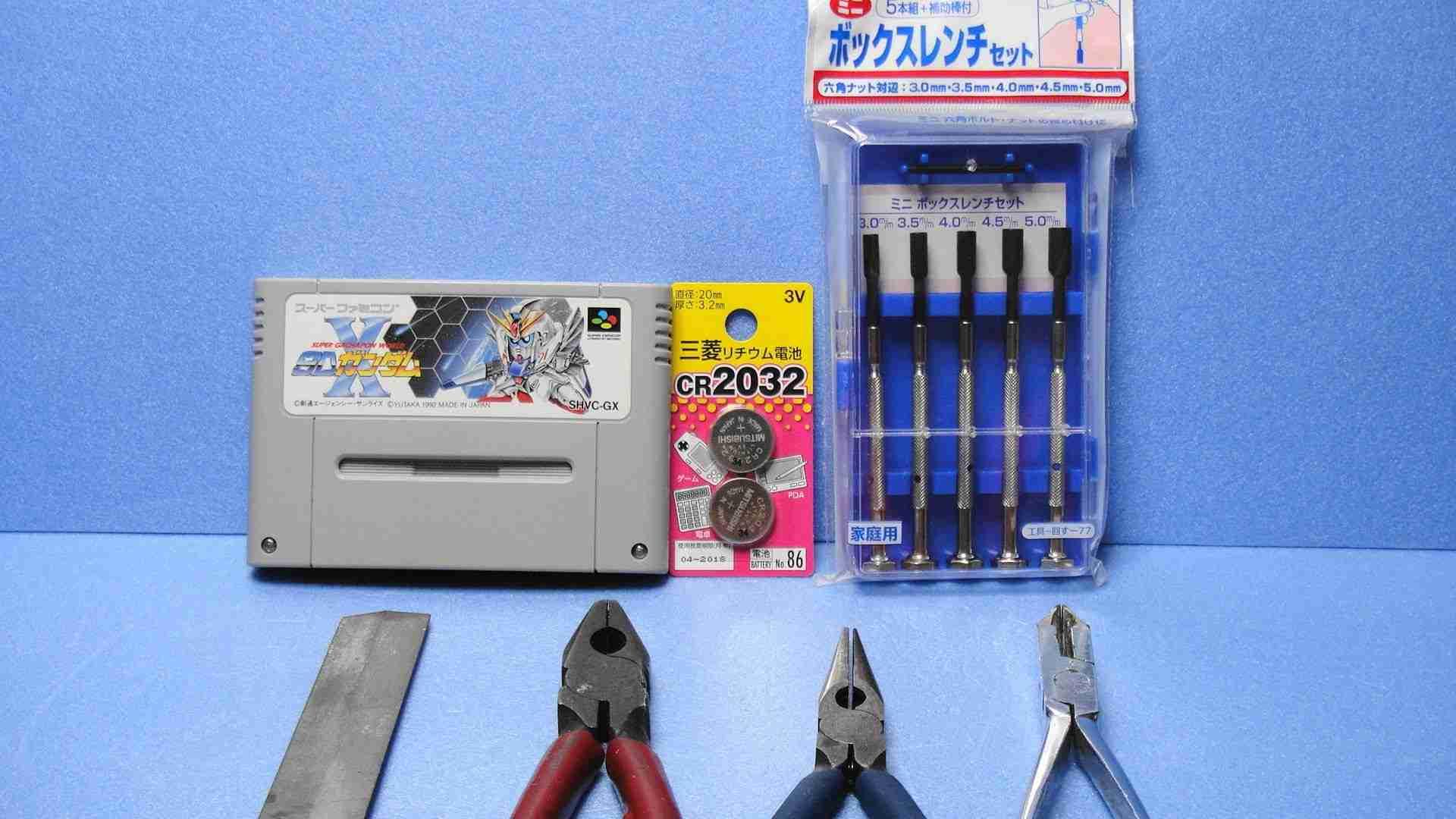 スーパーファミコンカセット電池交換☆100円ショップ ダイソーで入手出来る素材で SFC SDガンダムXのバッテリーバックアップ用の電池を交換する方法 - YouTube