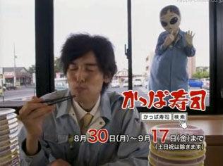 """吹石一恵「かっぱ寿司」のイメージキャラクターに就任 CMで""""女漁師""""役"""