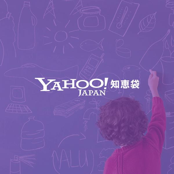 比例代表選挙は、廃止すべき理由 - Yahoo!知恵袋
