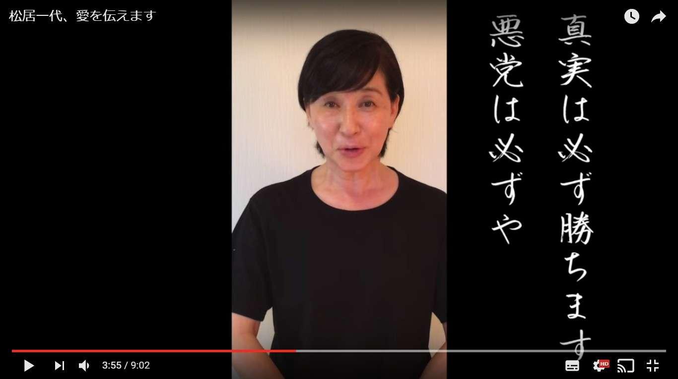 【悲報】松居一代さん、子供の「実名や年齢」を動画で公表してしまう | ロケットニュース24