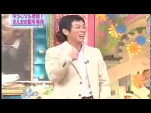 明石家さんまから学ぶ子供への接し方 - YouTube