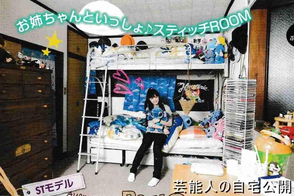 【女優の自宅】剛力彩芽さん 高校生の時の二段ベッド自宅【レア画像】