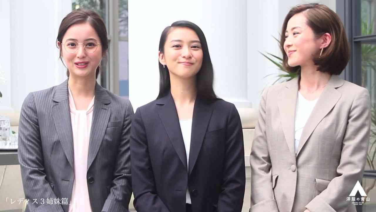 「レディース3姉妹」篇 メイキング | 洋服の青山 公式チャンネル - YouTube
