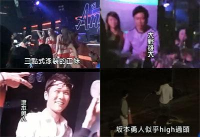 坂本勇人が台湾の路上で煙草をポイ捨て 現地紙が非難 - ライブドアニュース