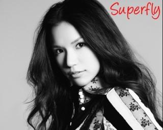superfly好きな人〜!