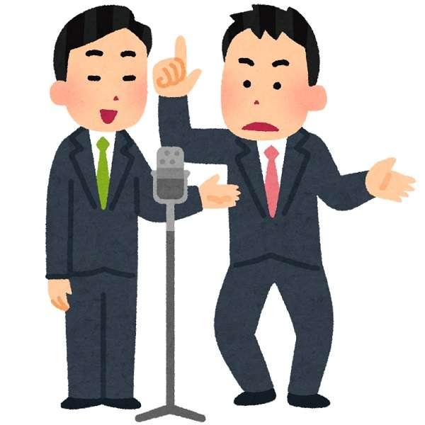 関西弁を直さない人に批判も「他の地方出身者の努力をバカにしてる」 (2017年7月5日掲載) - ライブドアニュース