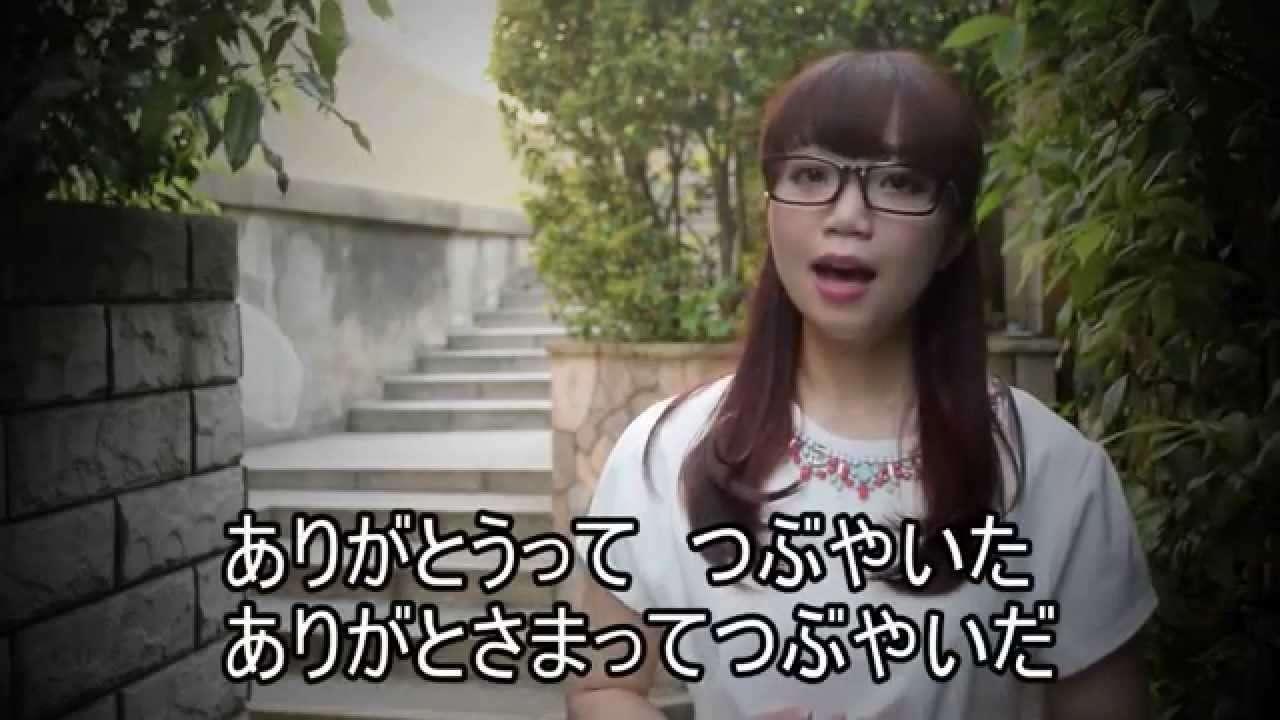 朝倉さや   「涙そうそう」 夏川りみ  山形弁字幕付 - YouTube