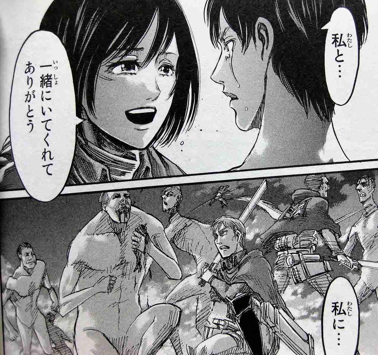 アニメ・漫画でグッときた演出について語るトピ