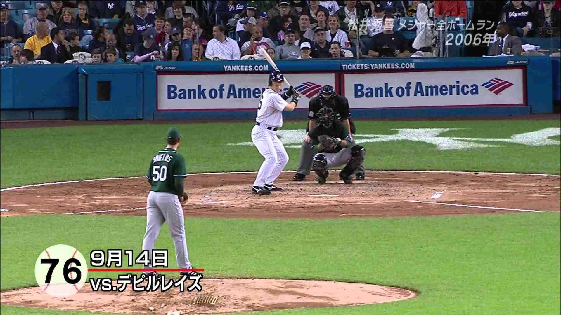 2013/05/04 松井秀喜 メジャーリーグ全ホームラン - YouTube