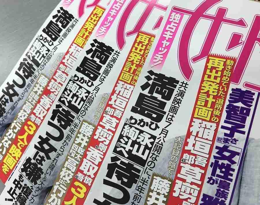 稲垣吾郎&草なぎ剛&香取慎吾に浮上するトリプル主演映画計画