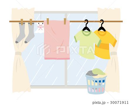 夏なのに洗濯が外干し出来ない人集合!