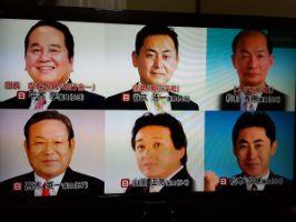 【悲報】税金990万を使った自民党香川県議ら6人の海外視察、ほぼ遊んでただけだとバラされ炎上 | 保守速報