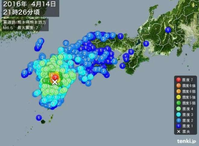 【悪質】熊本地震に便乗して陰謀家らが「人工地震だ」と騒ぐ!根拠は滅茶苦茶!「P波が少ないから人工地震」|情報速報ドットコム