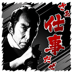 Hissatsu Shigotonin - Official Stickers