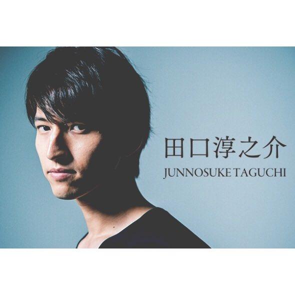 田口淳之介、9・13初アルバム『DIMENSIONS』 初ワンマンツアーも决定