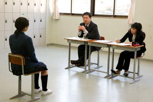 『AO入試』または『推薦入試』で大学受験した方〜