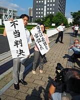 朝鮮学校が高校無償化めぐり全面敗訴 関係者らが怒りの抗議