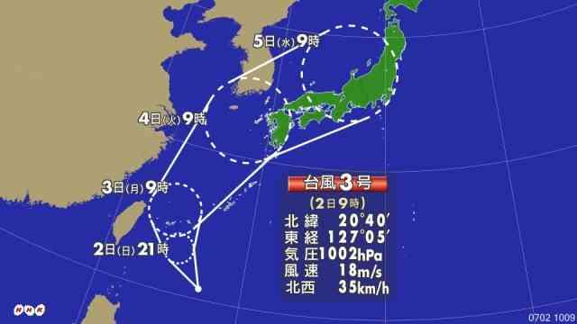 沖縄の南の海上で台風3号が発生   NHKニュース