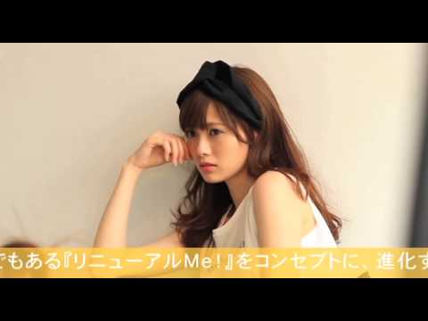 白石麻衣『Ray9月号メイキングムービー』 - YouTube