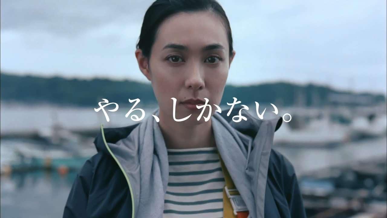 【CM】かっぱ寿司 吹石一恵 柄本明 岡山天音 - YouTube