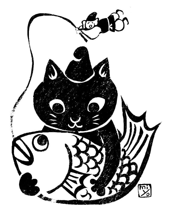 鯛メシ専門・鯛や | 伊豫・三津浜