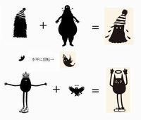 aikoが考えたとされるデザインがフランス人作者のデザインと酷似