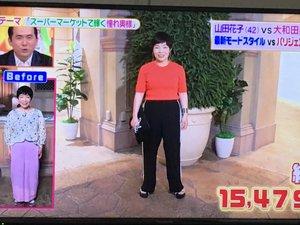 """山田花子""""クールなモードスタイル""""に挑戦も「こういうオバちゃん、大阪におるで」"""