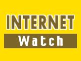 【やじうまWatch】 荷物届かず、連絡も取れず……Amazon「デリバリープロバイダ」への不満が続出中 - INTERNET Watch