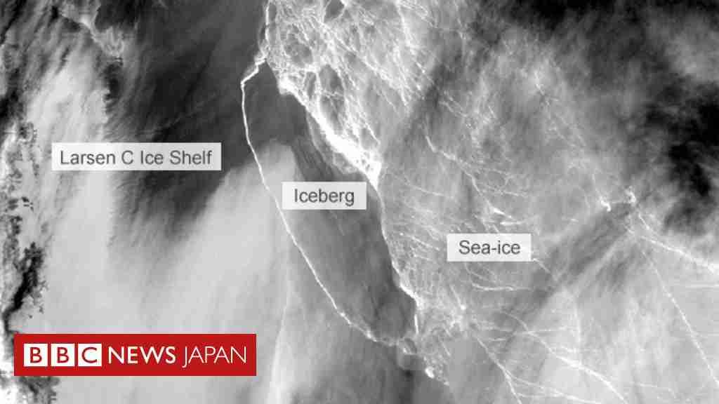 過去最大級の氷山が南極から分離  - BBCニュース