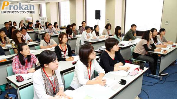 一般社団法人 日本プロカウンセリング協会【田町駅】153047|RaCoupon「買うクーポン」