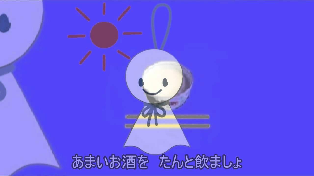 ◆N75. てるてる坊主(童謡・唱歌 ) - YouTube