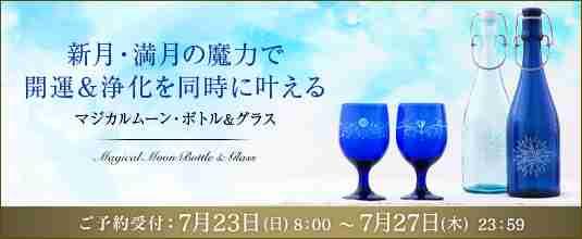明日は☆獅子座新月☆~パワーウィッシュのヒント|keiko的、占星術な日々。