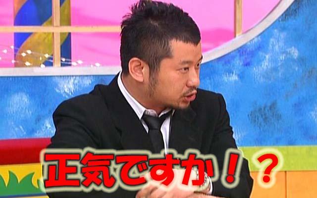 伊吹吾郎、上西小百合議員は「タイプ」とカミングアウト スタジオ絶叫