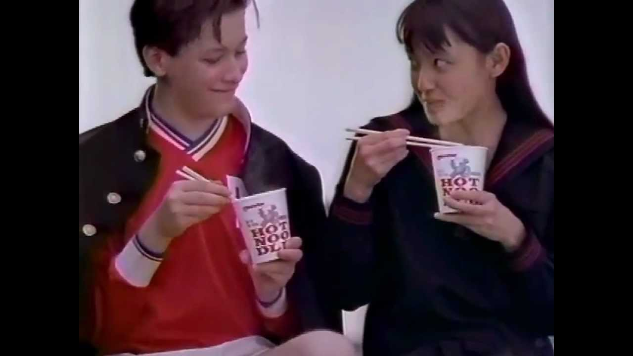 【CM 1992】Maruchan HOT NOODLE 30秒 - YouTube