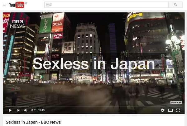 BBCが日本の若者のセックスレスを特集 海外視聴者からは「社畜にとって愛は価値がない」「アニメの見過ぎ」という声