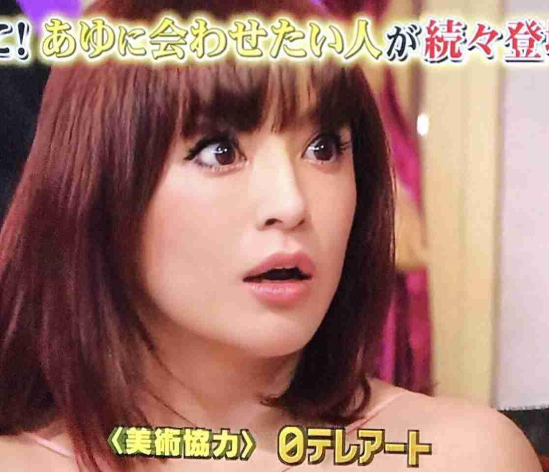 浜崎あゆみの容姿変化? 高須克弥氏「元からそんな痩せてなかった可能性も」